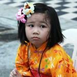 Для азиатского типа лица